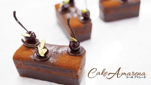 Cake Amarena (ケーキ アマレーナ)